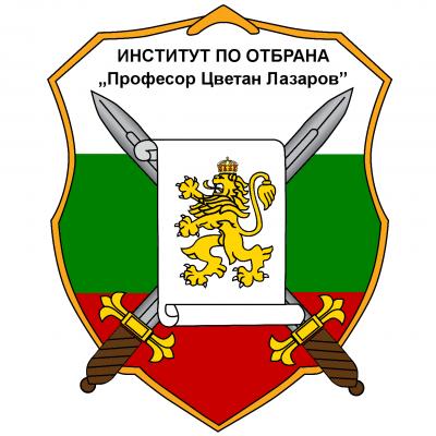 Bulgarian Defense Institute
