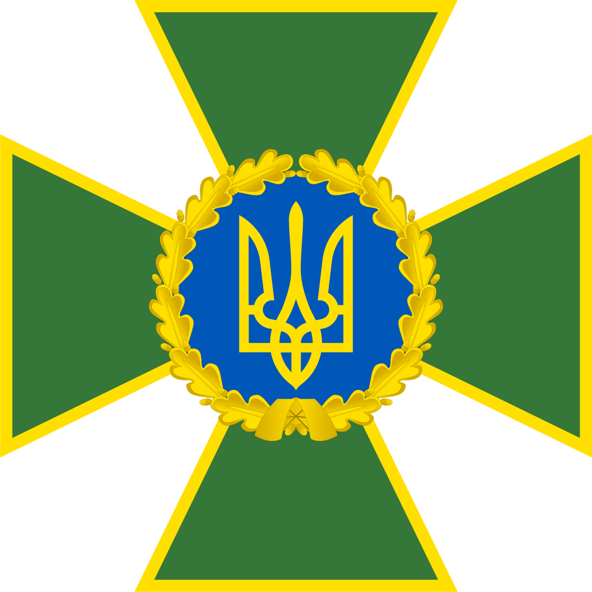 Administration of the State Border Guard Service of Ukraine