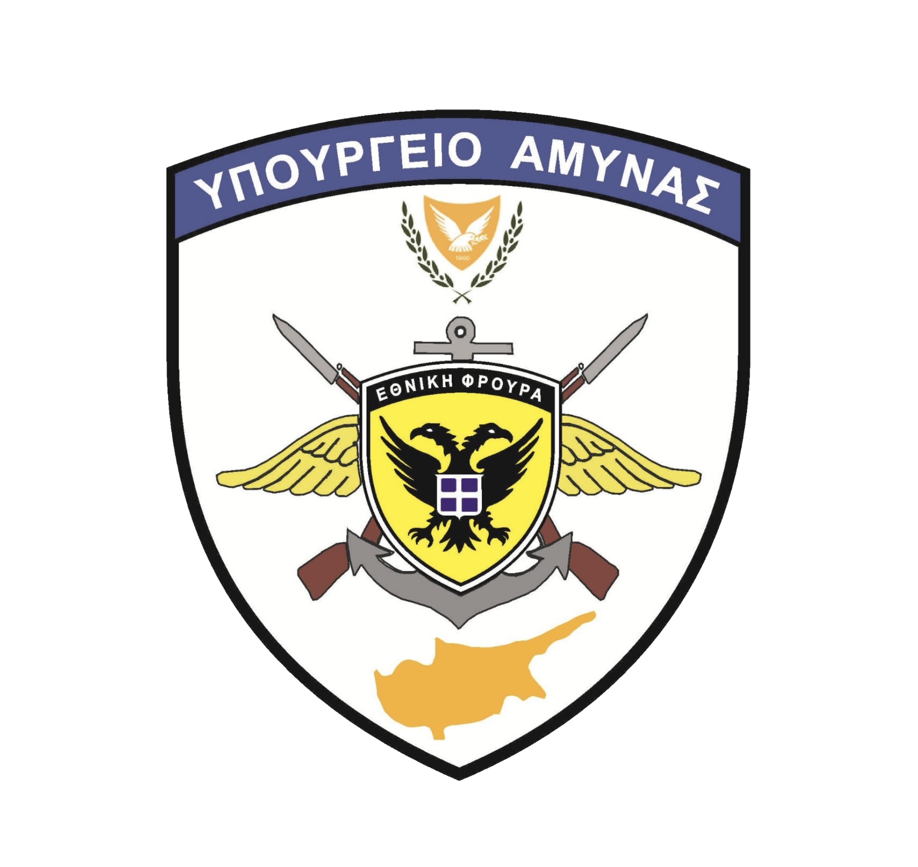Cyprus Ministry of Defence